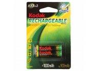Аккумулятор универсальный Kodak AAA Ni-MH 1000 мАч (1шт)