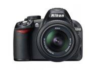 Фотоаппарат Nikon D3100 18-55mm VR II Kit